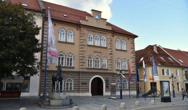 kosroski-pokrajinski-muzej